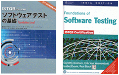 foundations-of-software-222